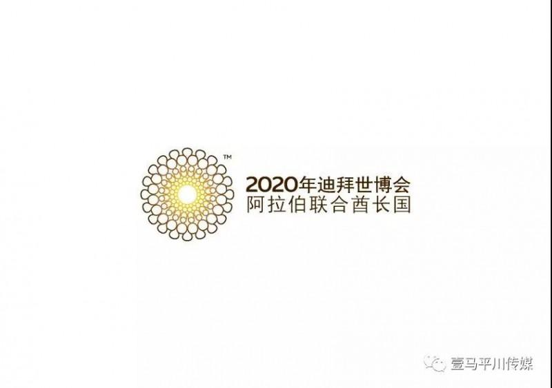 微信图片_20200422141437