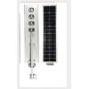求购太阳能路灯