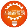 求购LED应急电源