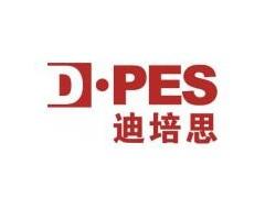 2021年第二十四届迪培思广州国际广告标识及LED展