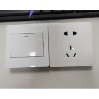 专业生产各种墙壁开关插座