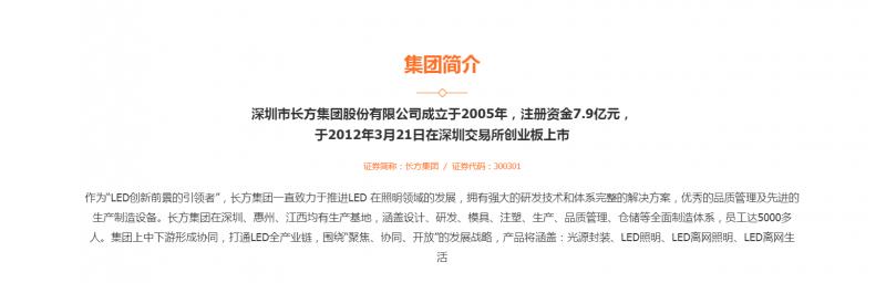 微信截图_20200707145046