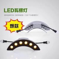 爆款瓦片灯 24v 6瓦黄光13.8元 量大从优,欢迎新老客户来电