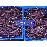工厂直销18650:1200-2000容量段,货源稳定,品质可靠