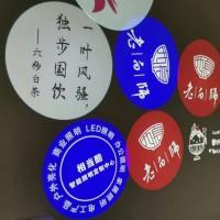 厂家直销  logo投影灯  水纹灯   星空灯   电话: 134509574744、