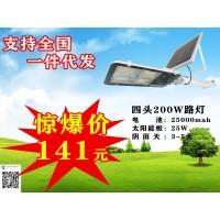 泰正(鑫汇)太阳能18680166472 本厂专业生产太阳能路灯