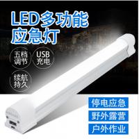 新款led灯便携式t8应急灯管夜市灯管 带充电宝户外充电