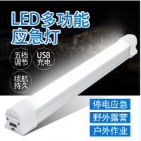 新款led灯便携式t8应急灯管夜市灯管 带充电宝户外充电 GY0026