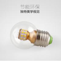 LED灯泡三色变光北欧魔豆分子吊灯节能光源E27螺口GY0039