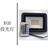 谁家有现成的小苹果灯板RGB的?实单