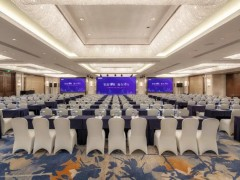 智慧路灯从业者看过来!2020华南首场行业大会来袭