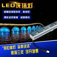 LED洗墙灯大功率七彩室内户外 HW0159