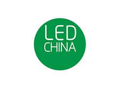 中国(上海)国际LED照明展览会