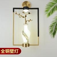 新中式壁灯卧室床头灯现代中式玻璃花瓶挂件灯新款全铜花枝铜壁灯