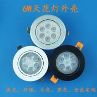 生产销售LED室内商业照明系列产品及配件为主