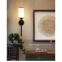 极简床头灯壁灯卧室现代简约北欧客厅背景墙灯过道灯酒店轻奢壁灯