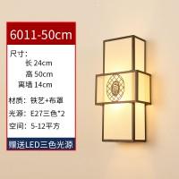 新中式壁灯卧室客厅电视背景墙楼梯过道中国风简约现代led