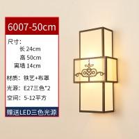 新中式壁灯客厅中国风背景墙壁灯卧室床头灯过道楼梯现代简约创意