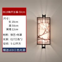 新中式壁灯卧室床头灯现代简约过道装饰背景灯墙壁灯中式灯
