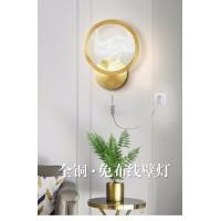 床头卧室壁灯免接线全铜壁灯免布线新中式壁灯带开关轻奢极简壁灯