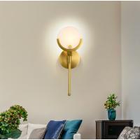中国风全铜云石款壁灯创意LEDX现代简约B6058款小号JJ0299