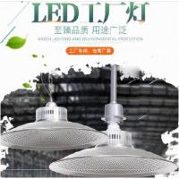 厂房防尘室内车间工矿灯天棚灯灯泡健身房IP231个电镀带光源2020  ZY0071