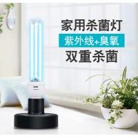 紫外线消毒灯杀菌灯家用移动式灭菌灯便携室内除螨紫外线灯ZY0043