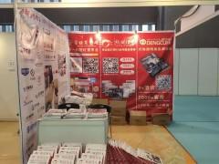 2020年第二十三届迪培思广州国际广告标识及LED展