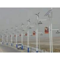 供应路灯上用的小型风机发电机,欢迎来电合作:18118037513