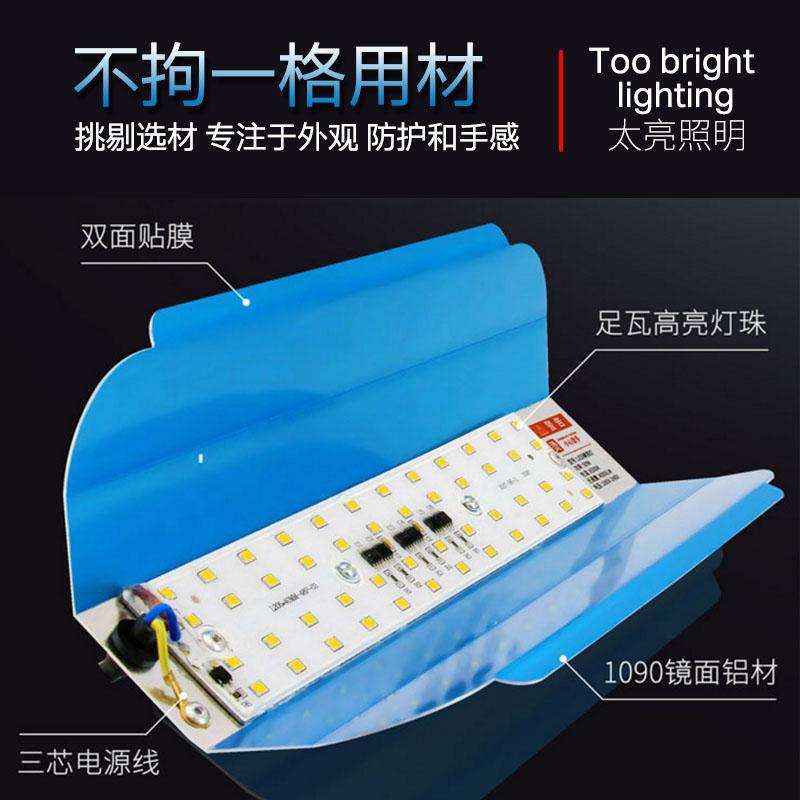 led碘钨灯超亮100W工作灯户外防水太阳灯管1000w投光灯工地照明灯SZ0140