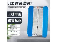 GZ太阳灯led碘钨灯地摊夜市灯100w工地灯照明超亮户外防水强光SZ0142