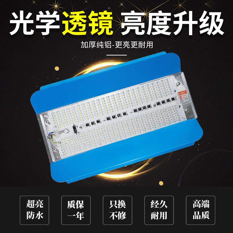 led碘钨灯户外防水工作超亮工地装修照明投光灯卤素灯强光太阳灯SZ0141