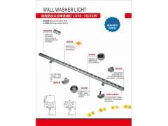 结构防水洗墙灯,色温:2700K,功率:18W,电压:DC24V。成品现货,可秒发货。
