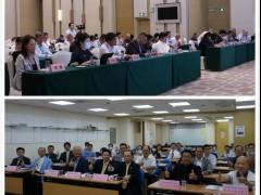 海峡两岸第二十七届照明科技与营销研讨会成功召开