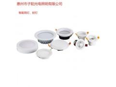 惠州子阳光电,专业生产T5/6/8玻璃管、防曝管、铝塑管,智能RGB球泡/筒灯/吸顶灯/投光灯、三防灯、线条灯。