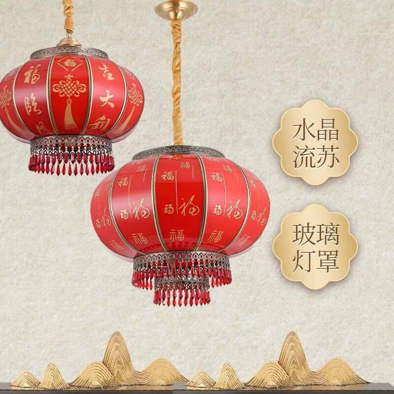 全铜焊锡台灯,红灯笼支持一件代发