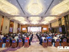 第七届中国LED首创大会古镇召开,逆行者、排头兵引领创新发展
