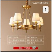 这一款灯饰,哪家有,海月灯配13768044391