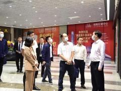 中山市政府办公室机关党委专职副书记陈恒一行领导到利和灯博中心调研