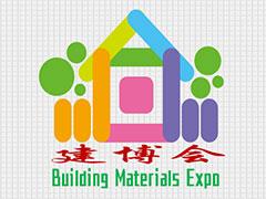2021年华北(石家庄)第六届建筑装饰材料博览会