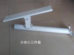 专业生产路灯支臂,太阳能支臂,支持定制