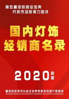 北京市电子版