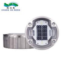深圳厂家直供 太阳能地埋灯 斑马线指示灯