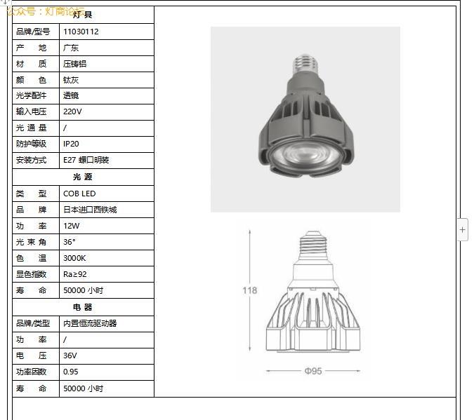 微信图片_20201202094045