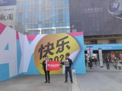 2020广州设计周,名灯荟萃,众多照明企业纷纷亮相吸睛
