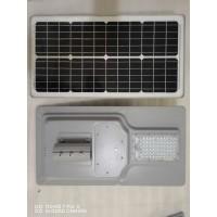 我厂专业生产各种型号LED路灯 太阳能路灯 ,投光灯,模组等户外照明灯具 路灯杆及配件
