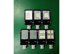 专业生产LED太阳能路灯 投光灯、工程灯,各种户外照明灯具 专业制造,品质过硬,质保2年 诚招各地经销商 电话:18676272860(微信同号)