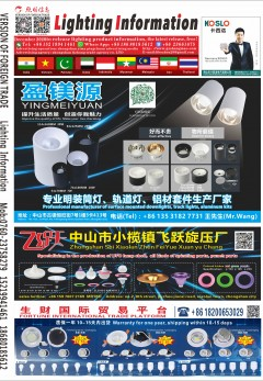 海外版12月刊第32期