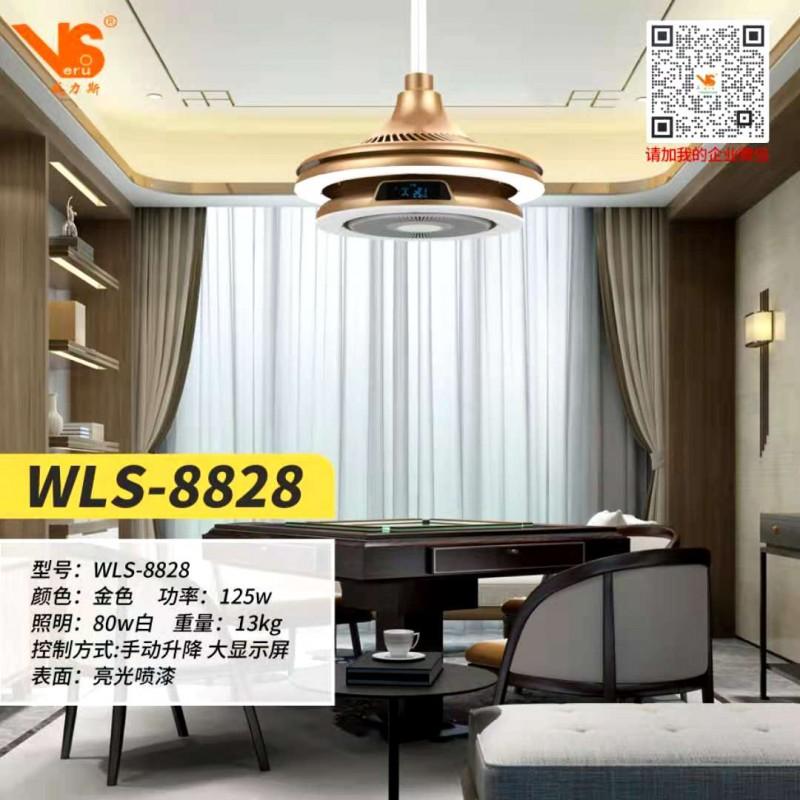 广东威力斯照明主要生产空气净化灯 T8灯管 T5支架 等系列产品,以上产品均有现货,欢迎来厂洽谈 需要报价加微信18688143988潘小姐
