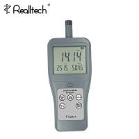 RTM-2601高精度造纸环境温湿度监测仪露点仪PPM检测仪